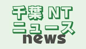 WonderGOO 千葉ニュータウン店に中古トレカコーナーオープン!